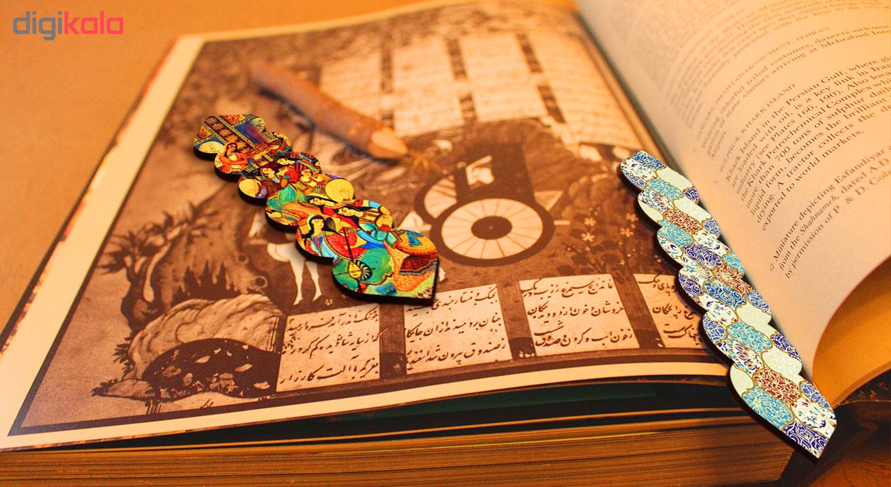 نشانگر کتاب لوکسینو مدل BMK 514  بسته 2 عددی thumb 2