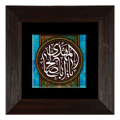 Photo of تابلوی کاشی مبین طرح یا ابا صالح المهدی کد O019
