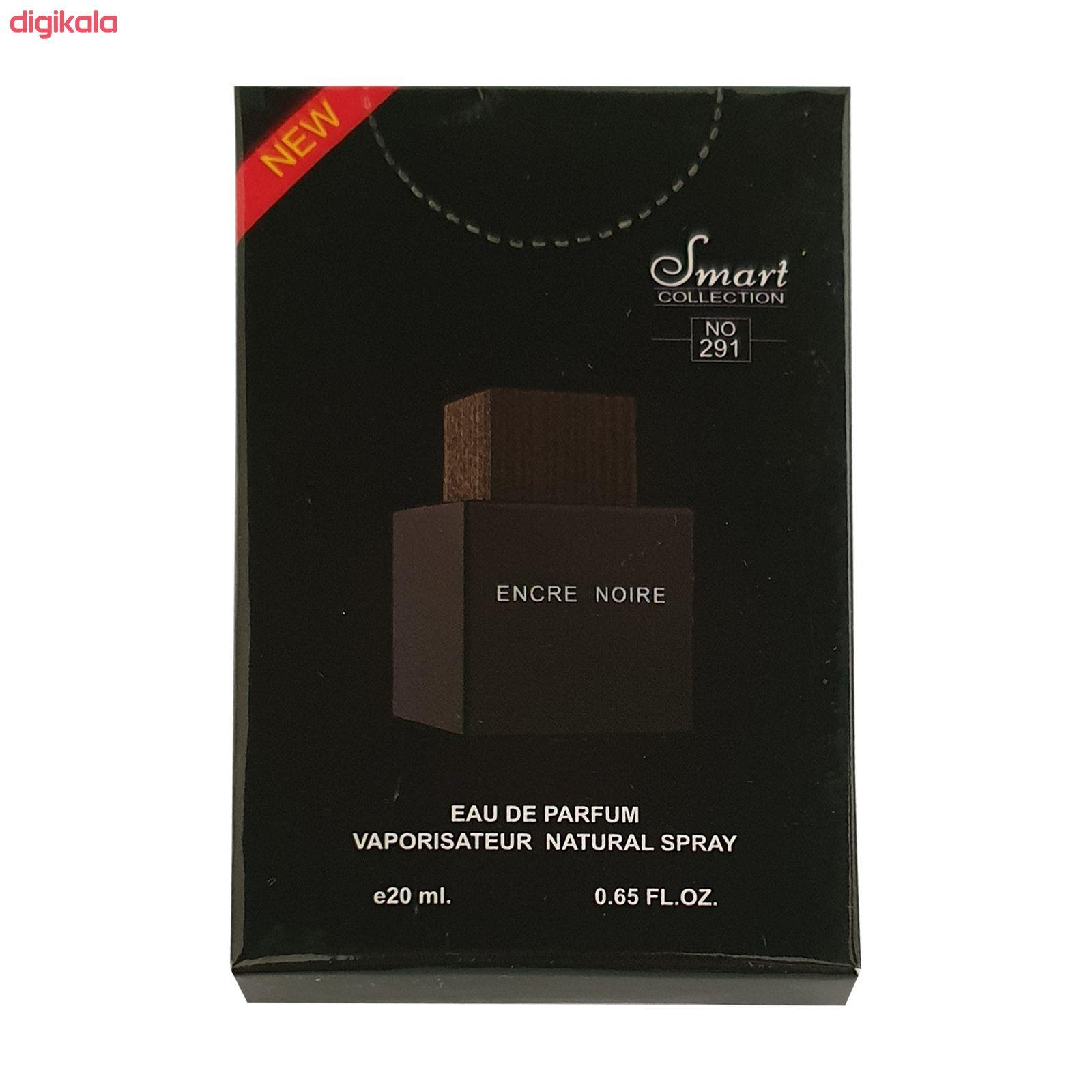 عطر جیبی مردانه اسمارت کالکشن مدل Lalique حجم 20 میلی لیتر main 1 1