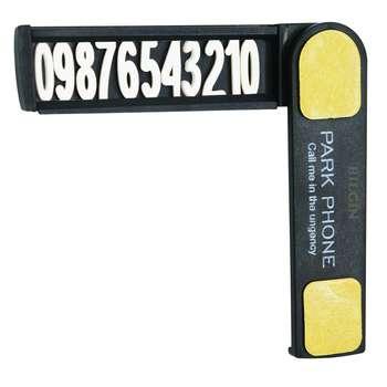 شماره تلفن مخصوص پارک خودرو بیلگین مدل KH-4n بسته 10 عددی