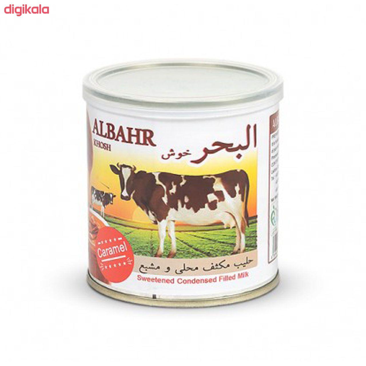 دسر شیر کارامل تغلیظ شده شیرین البحر - 387 گرم main 1 1
