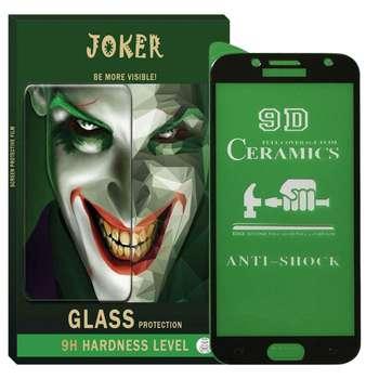 محافظ صفحه نمایش جوکر مدل CERJK-01 مناسب برای گوشی موبایل سامسونگ Galaxy A520 / A5 2017