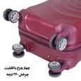 مجموعه چهار عددی چمدان مدل 319363 thumb 21