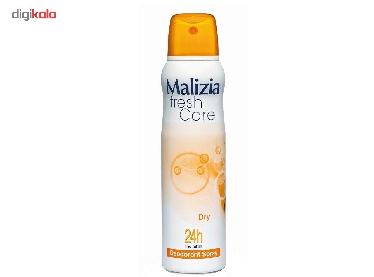 اسپری زنانه مالیزیا مدل فرش درای main 1 1