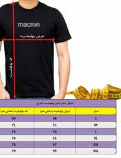 پولوشرت ورزشی مردانه مکرون مدل شوفار کد 35020-72 -  - 6