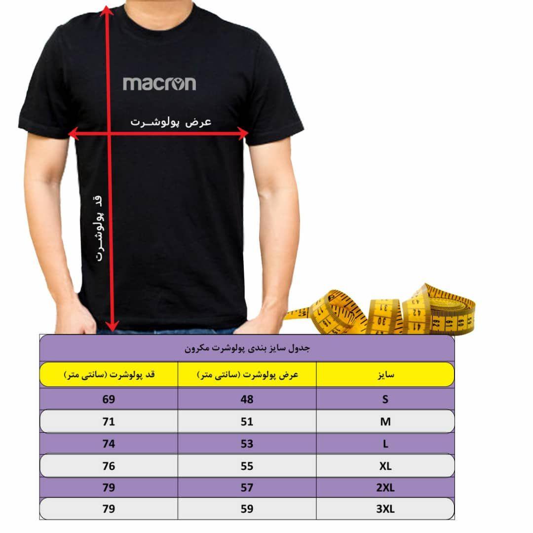 پولوشرت ورزشی مردانه مکرون مدل شوفار کد 35020-72 -  - 7