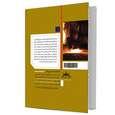 کتاب اصول آهنگری اثر دیوید هریس thumb 2