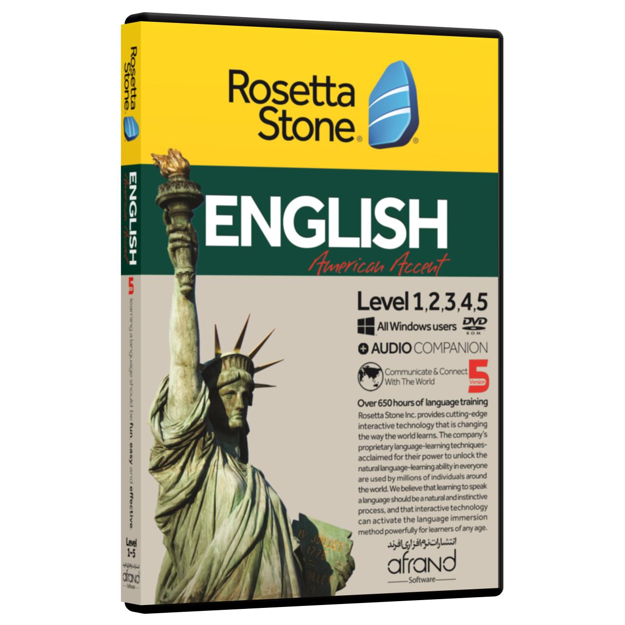 خرید اینترنتی نرم افزار آموزش زبان انگلیسی رزتااستون لهجه آمریکایی نسخه 5 انتشارات نرم افزاری افرند