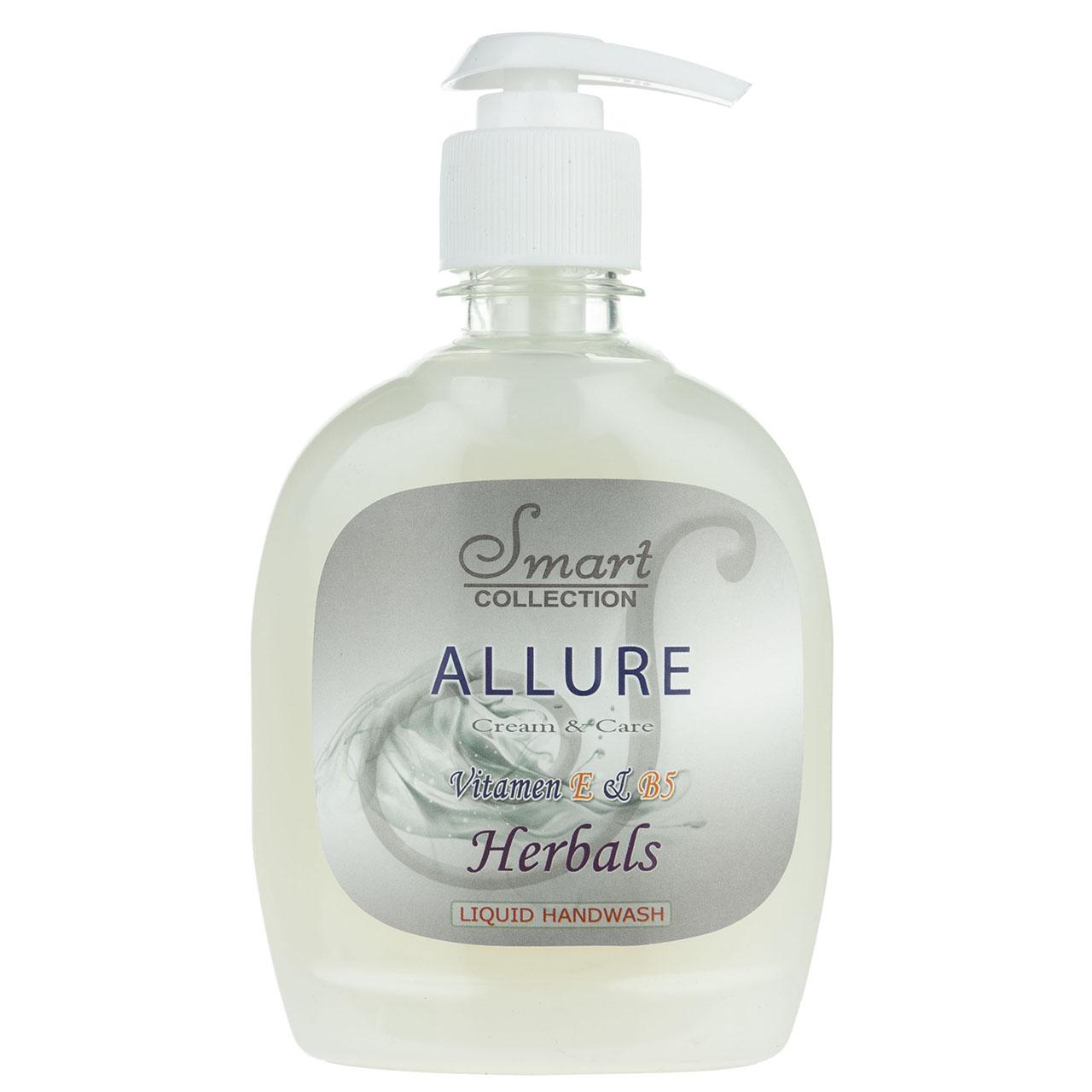 مایع دستشویی اسمارت کالکشن مدل Allure مقدار 400 گرم