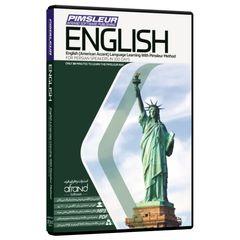نرم افزار صوتی آموزش زبان انگلیسی پیمزلِر انتشارات نرم افزاری افرند