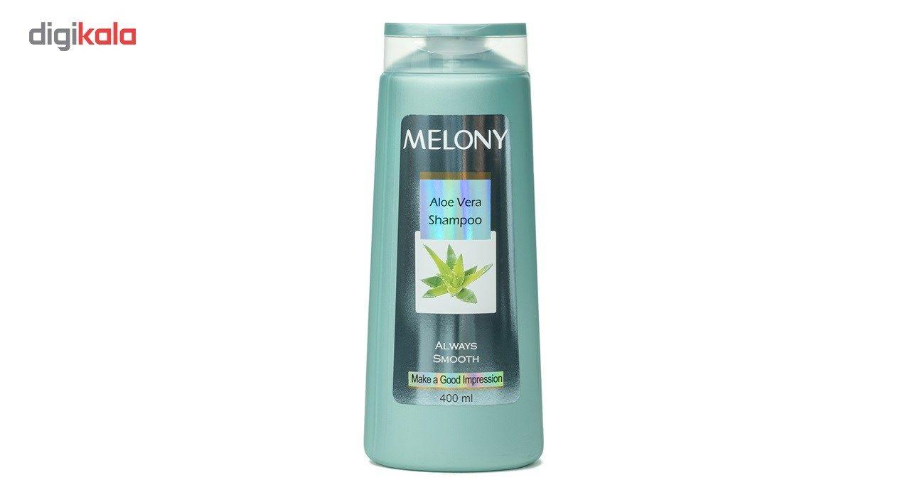 شامپو آبرسان آلوئه ورا مناسب انواع مو ملونی مدل Aloe vera حجم 400 میلی لیتر  MelonyAloe Verahydrat