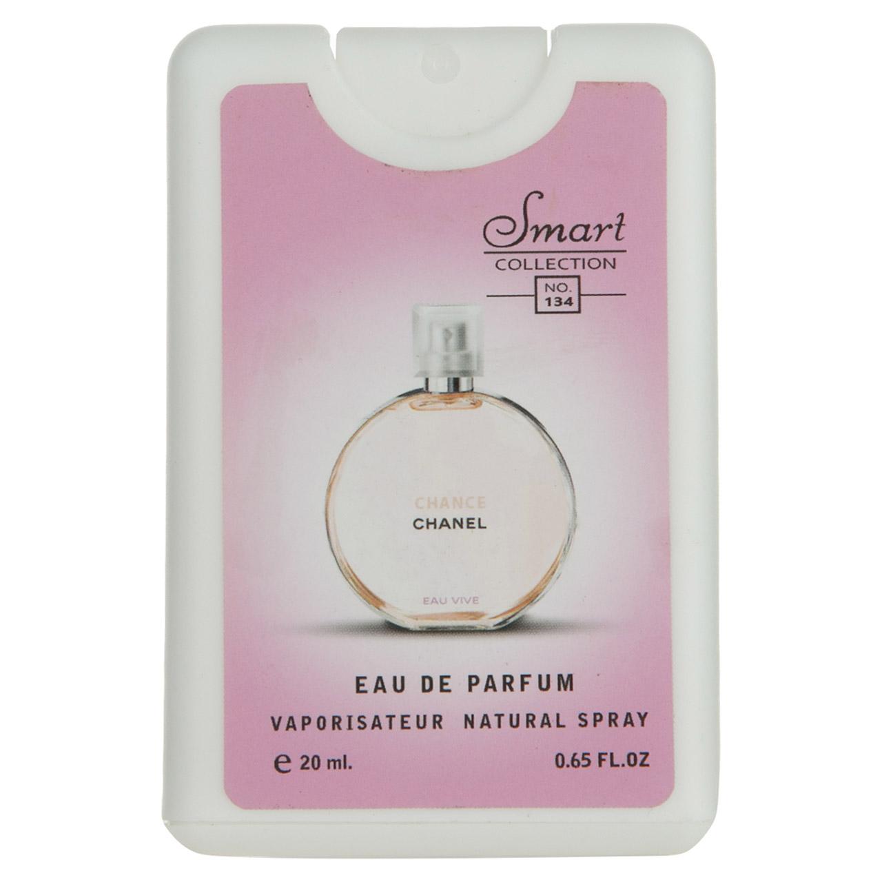 عطر جیبی زنانه اسمارت کالکشن مدل Chanel Chance حجم 20 میلی لیتر