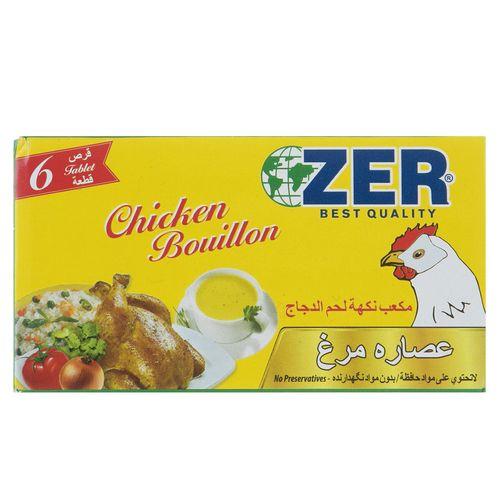 پودر عصاره مرغ زیر مقدار 60 گرم