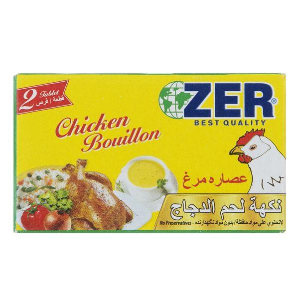 پودر عصاره مرغ زیر مقدار 20 گرم