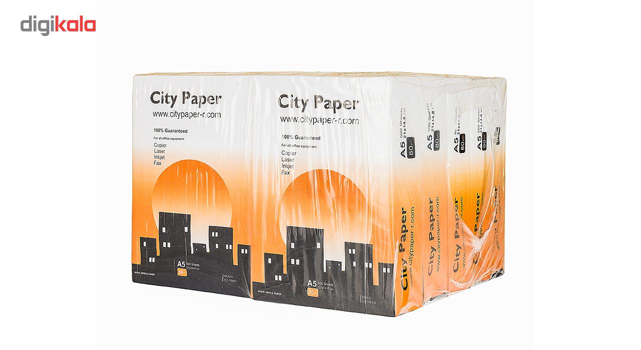 کاغذ A5 سیتی پیپر بسته 5000 عددی 80 گرم main 1 1