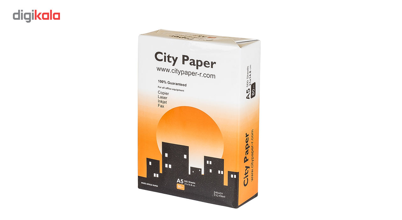 کاغذ A5 سیتی پیپر بسته 5000 عددی 80 گرم main 1 2