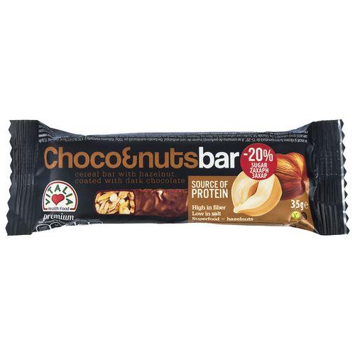شکلات تلخ با مغز غلات و فندق ویتالیا مقدار 35 گرم