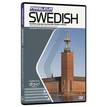 نرم افزار صوتی آموزش زبان سوئدی پیمزلر انتشارات نرم افزاری افرند