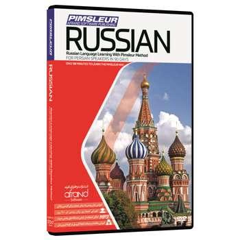 نرم افزار صوتی آموزش زبان روسی پیمزلر انتشارات نرم افزاری افرند