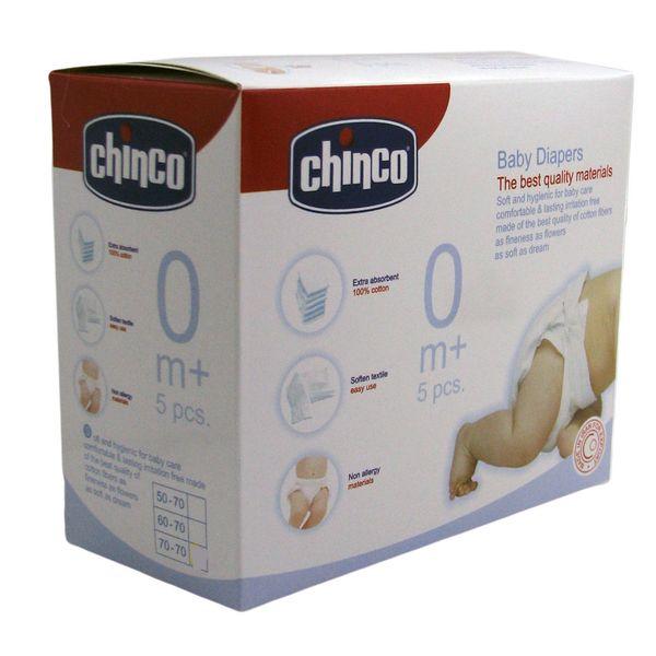 کهنه ب��ه تیک مک مدل CHINCO سایز کوچک بسته 5 عددی