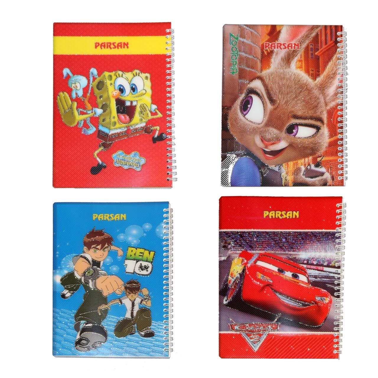 دفتر نقاشی ارت کیوب - بسته 4 عددی