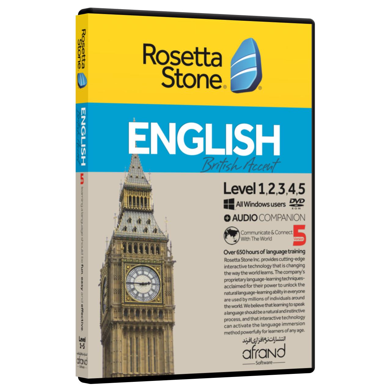 نرم افزار آموزش زبان انگلیسی رزتااستون لهجه انگلیسی نسخه 5 انتشارات نرم افزاری افرند