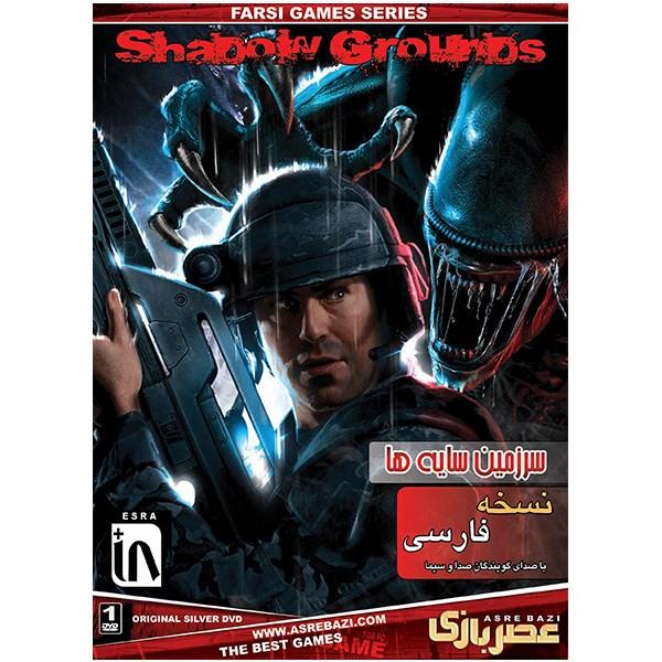 بازی کامپیوتری Shadow Ground
