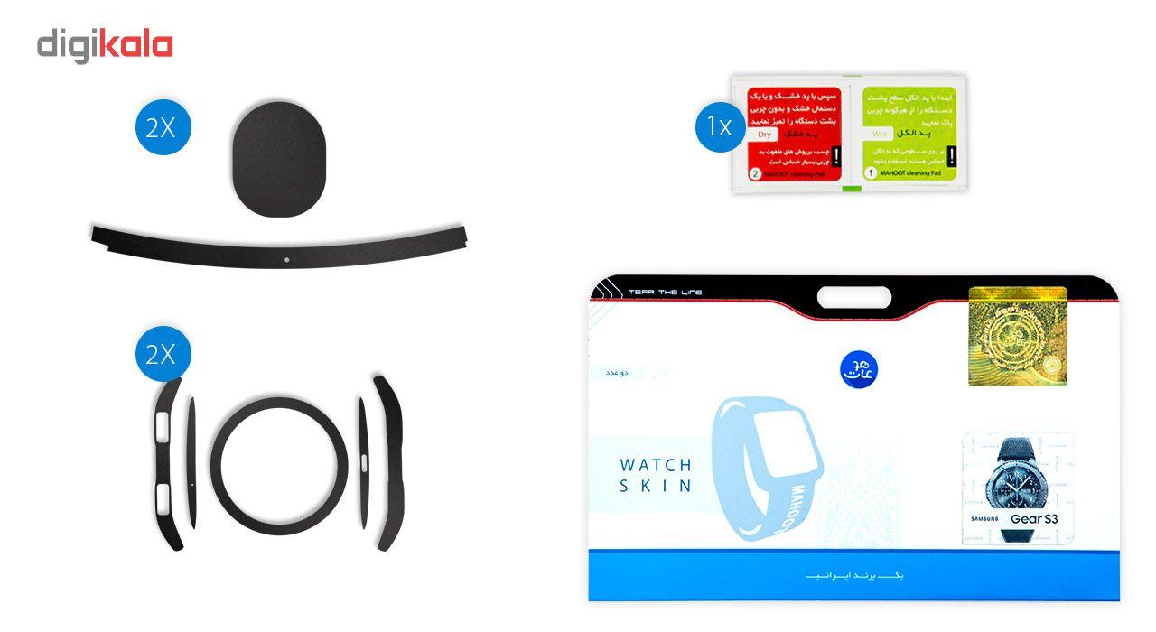 بسته 2 عددی برچسب ماهوت مدل Black-color-shades Special مناسب برای ساعت هوشمند Samsung Gear S3 Frontier main 1 12
