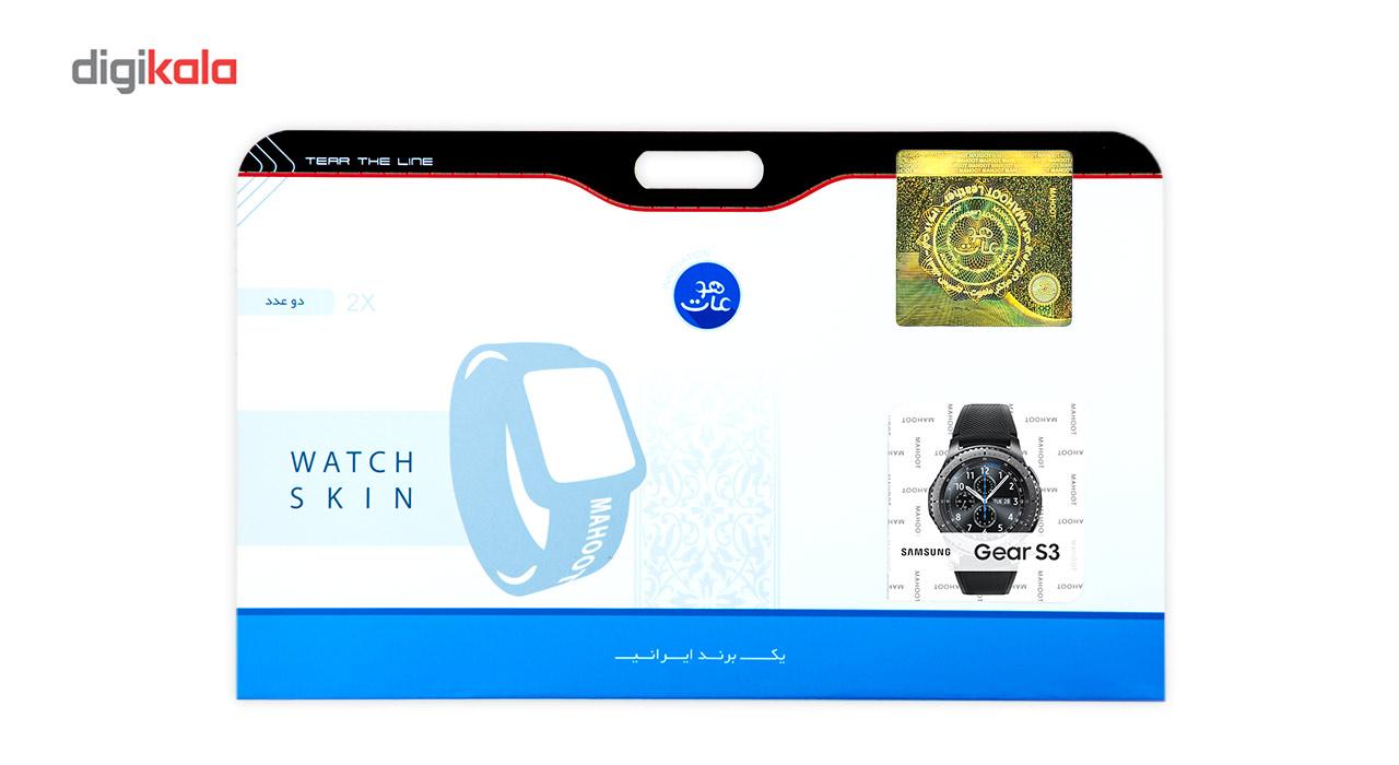 بسته 2 عددی برچسب ماهوت مدل Black-color-shades Special مناسب برای ساعت هوشمند Samsung Gear S3 Frontier main 1 13