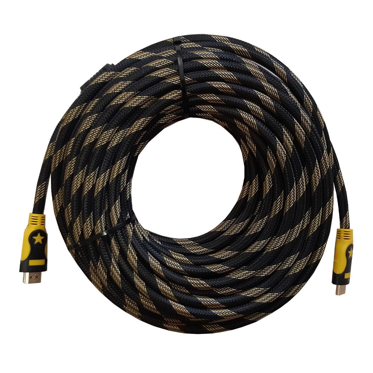 کابل HDMI میرا مدل High Speed به طول 15 متر