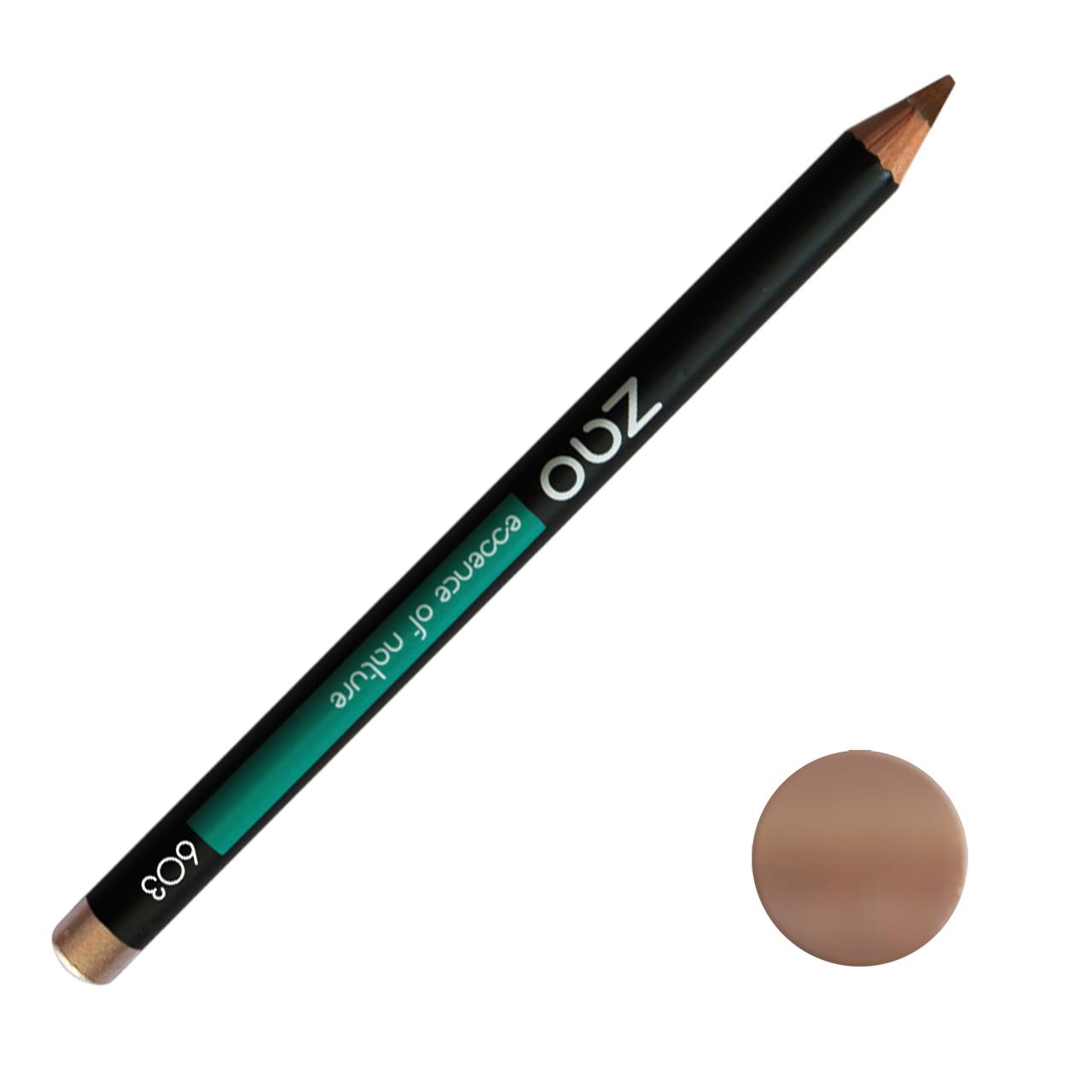 مداد آرایشی سه منظوره زاو شماره 603