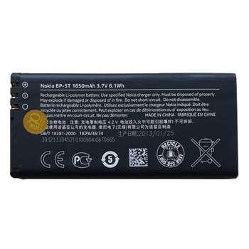باتری موبایل مدل BP-5T با ظرفیت 1650 میلی آمپر مناسب گوشی نوکیا Lumia 820