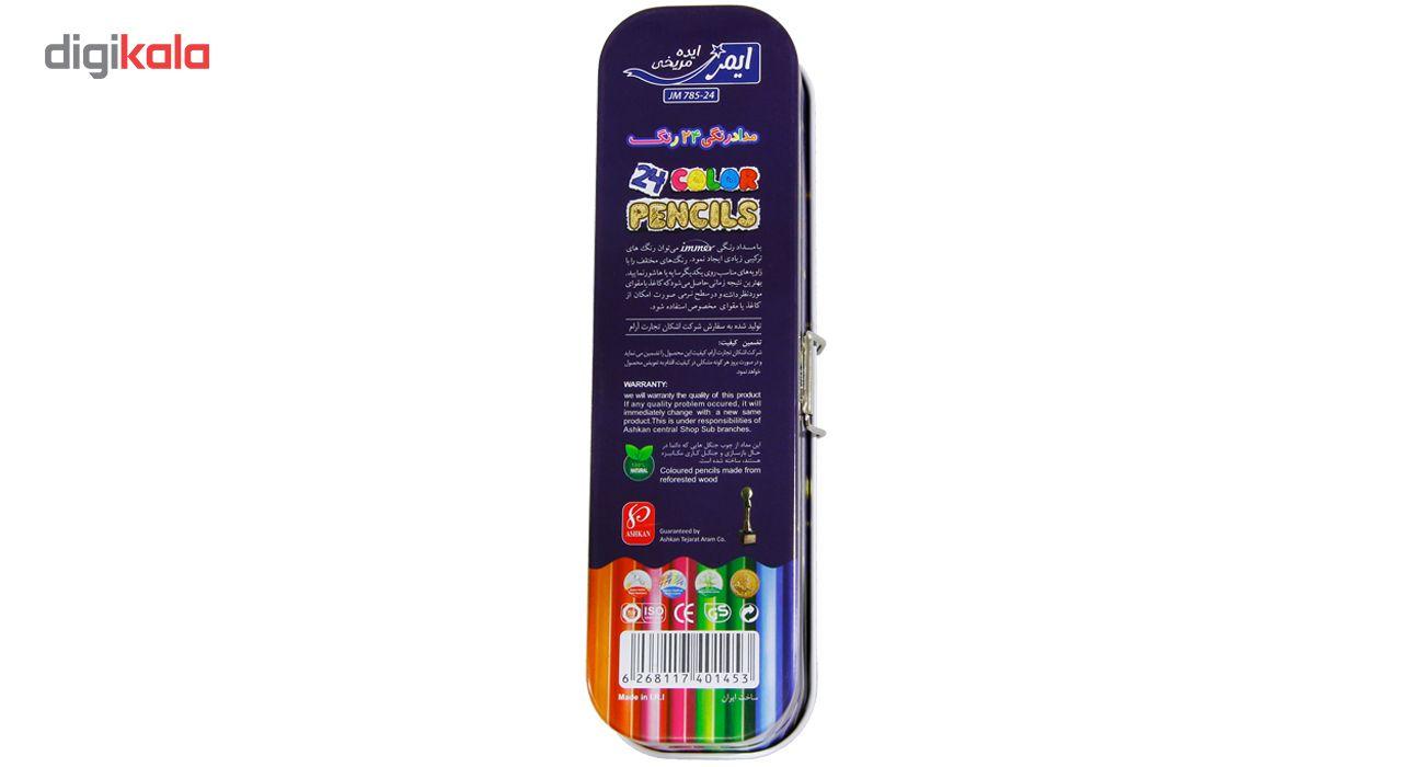 مداد رنگی 24 رنگ ایمر مدل JM 785-24 D main 1 3