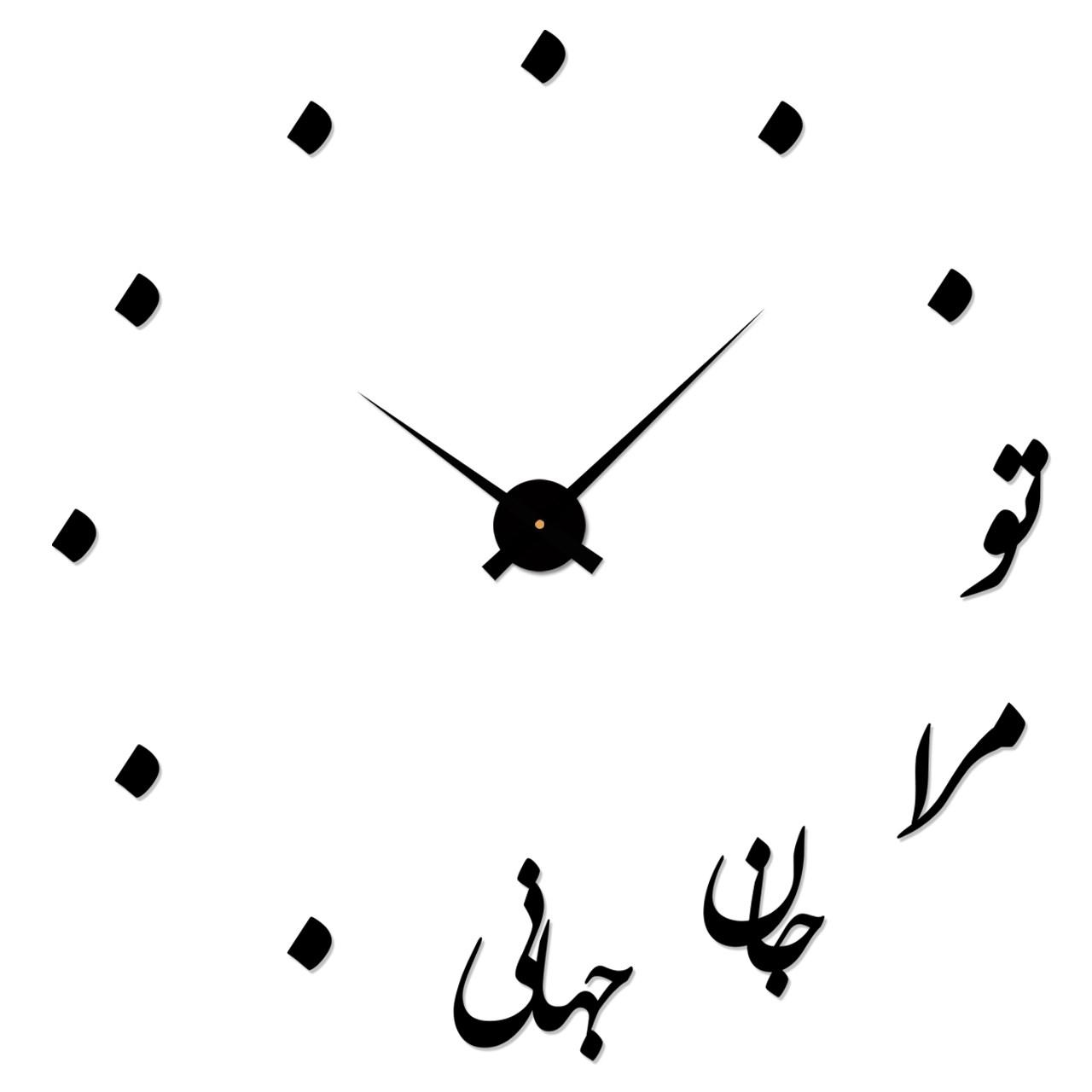 خرید ساعت دیواری پدیده شاپ طرح گیتی