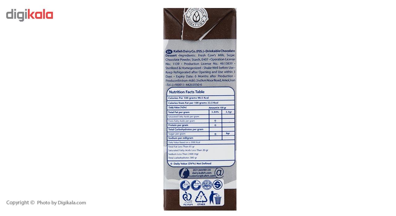 دسر نوشیدنی شکلاتی کاله حجم 0.125 لیتر main 1 4