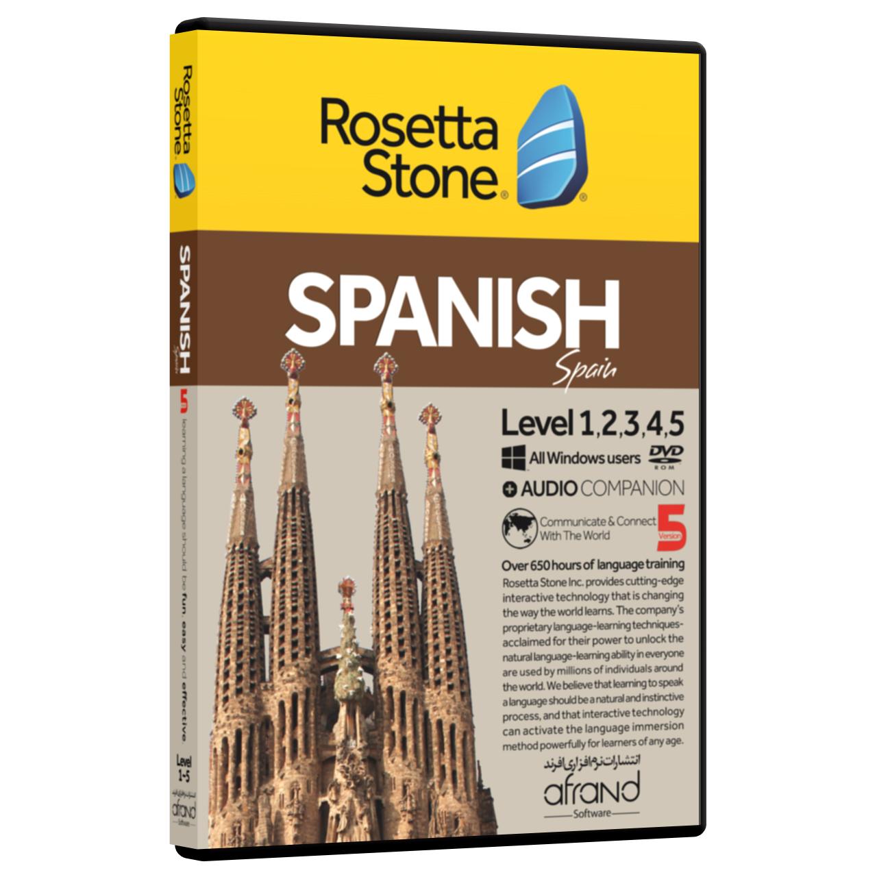 نرم افزار آموزش زبان اسپانیایی رزتااستون نسخه 5 انتشارات نرم افزاری افرند