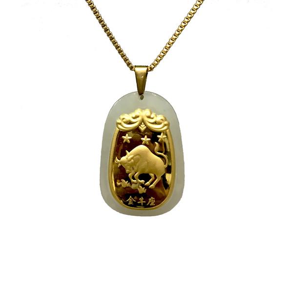 گردنبند طلا 24 عیار ماربلین اردیبهشت کد GJ2MO
