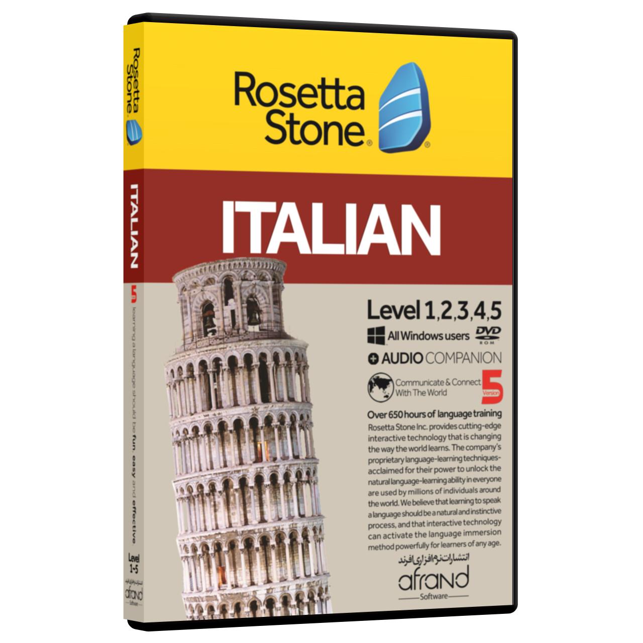 نرم افزار آموزش زبان ایتالیایی رزتا استون نسخه 5 انتشارات نرم افزاری افرند