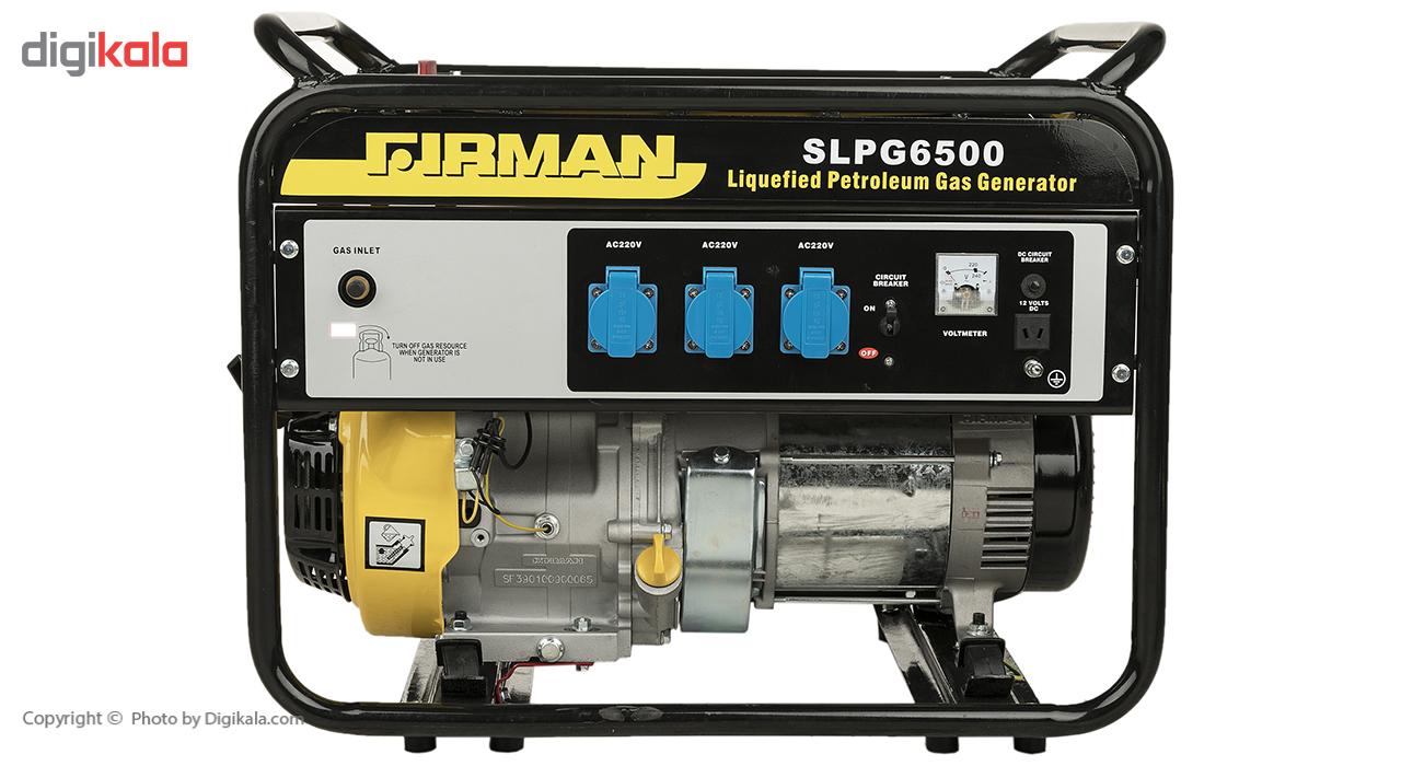 موتور برق فیرمن مدل SLPG 6500