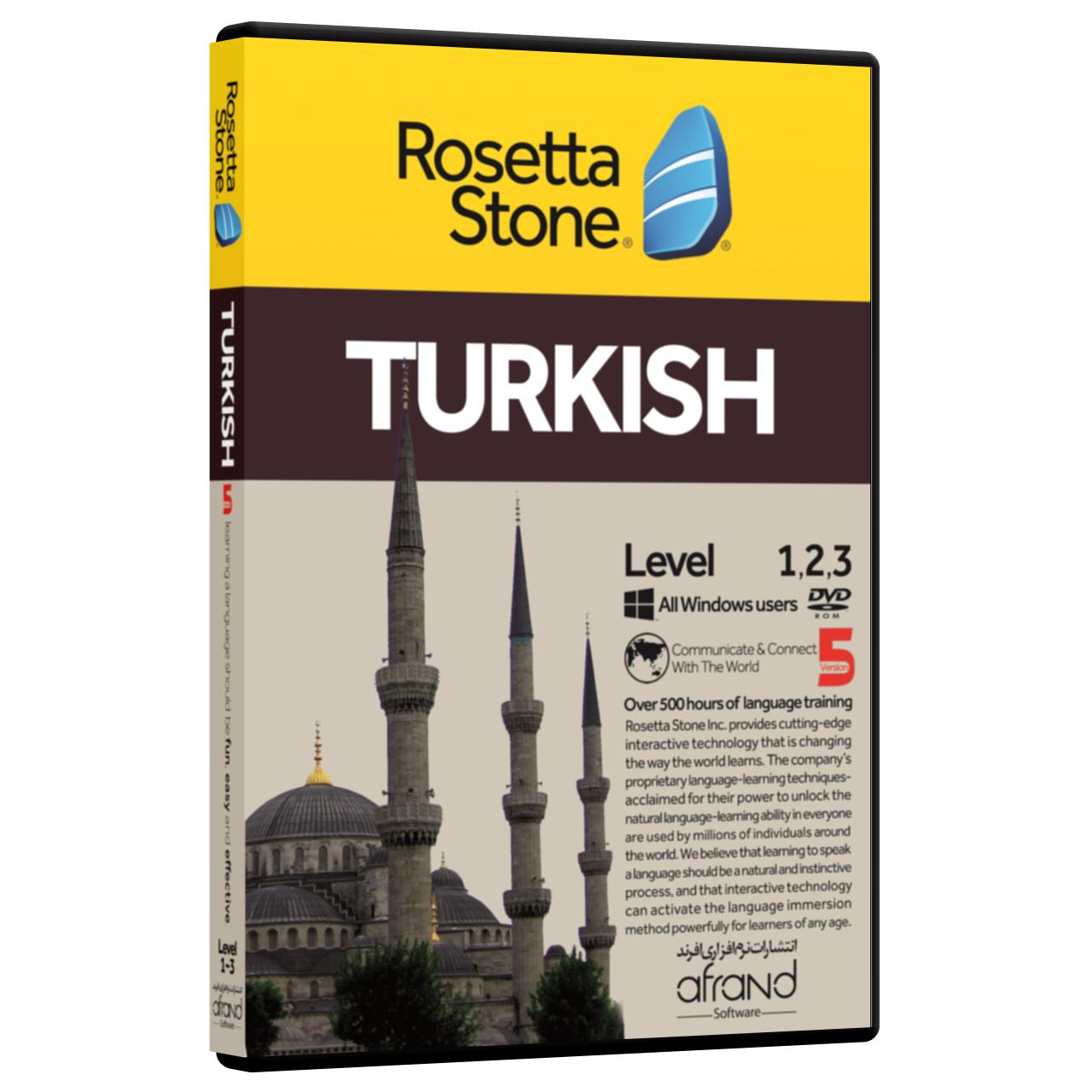 نرم افزار آموزش زبان ترکی استانبولی رزتااستون نسخه 5 انتشارات نرم افزاری افرند