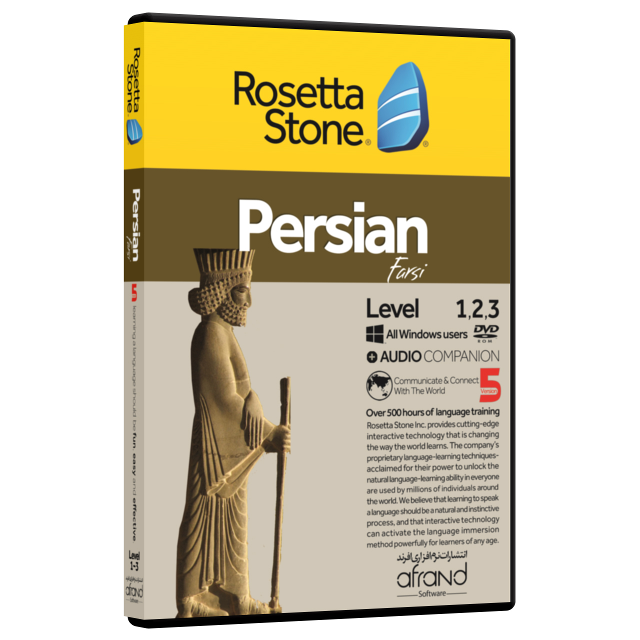 نرم افزار آموزش زبان فارسی رزتا استون نسخه 5 انتشارات نرم افزاری افرند
