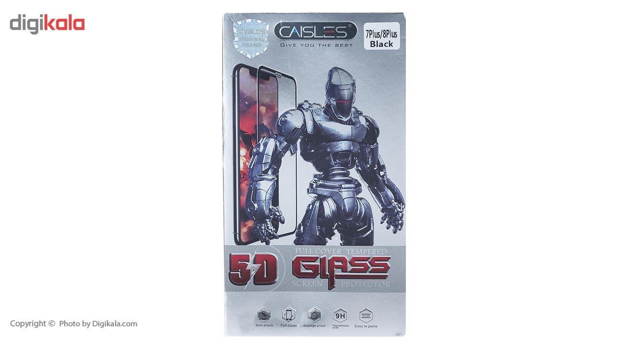 گلس محافظ صفحه نمايش شيشه اي مدل CAISLES مناسب براي گوشي موبايل اپل iPhone 7 Plus/8 Plus main 1 4