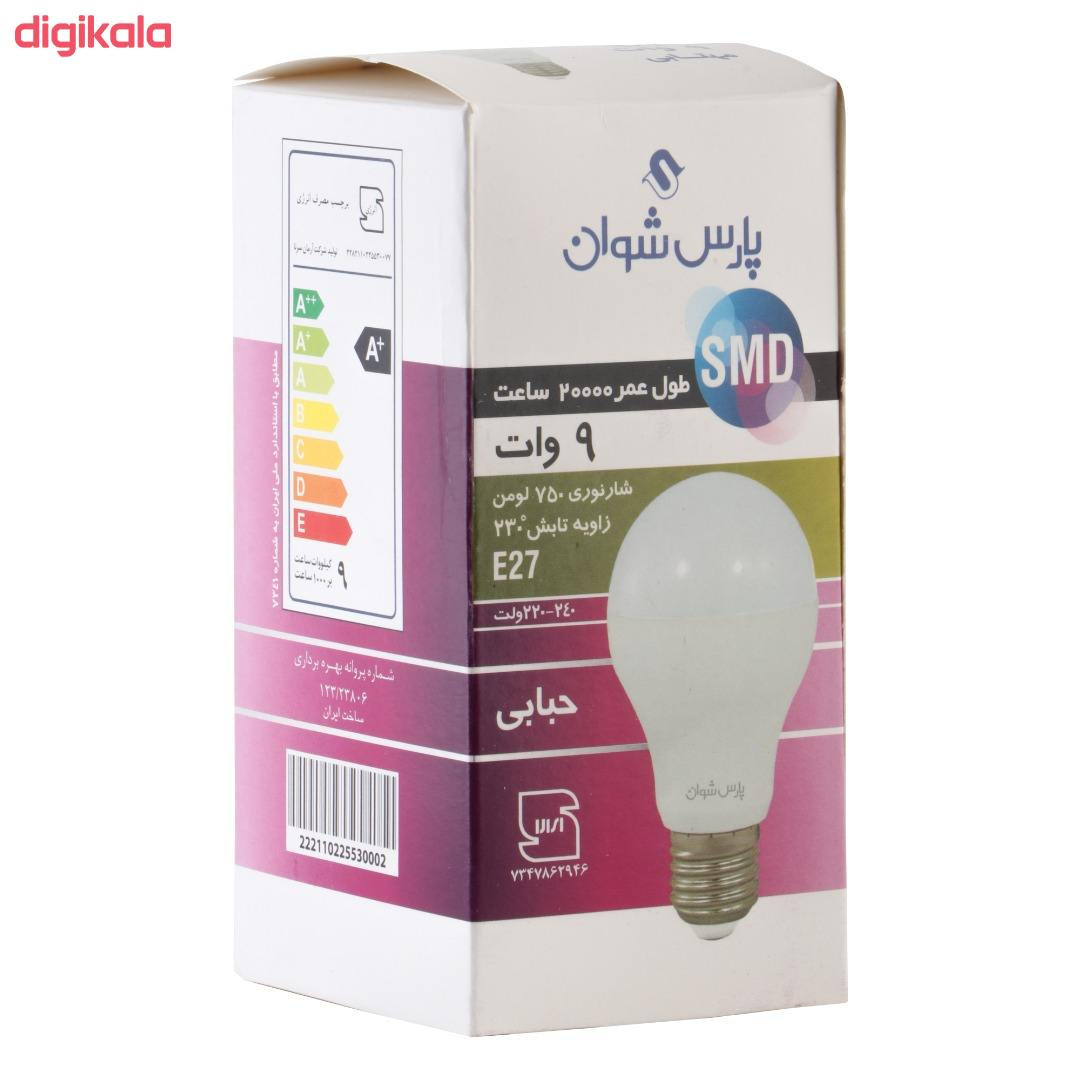 لامپ ال ای دی 9 وات پارس شوان مدل H-9 پایه E27  main 1 1