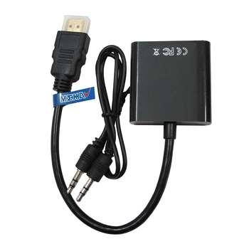 مبدل HDMI به VGA مکا مدل MC1 بهمراه کابل صدا