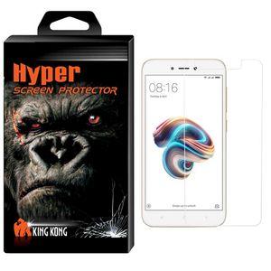 محافظ صفحه نمایش  شیشه ای کینگ کونگ مدل Hyper Protector مناسب برای گوشی شیاومی Redmi 5A