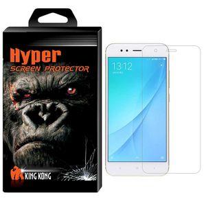 محافظ صفحه نمایش  شیشه ای کینگ کونگ مدل Hyper Protector مناسب برای گوشی شیاومیMi A1 /Mi 5X