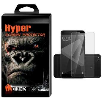 محافظ صفحه نمایش  شیشه ای کینگ کونگ مدل Hyper Protector مناسب برای گوشی شیاومی Redmi 4X/4