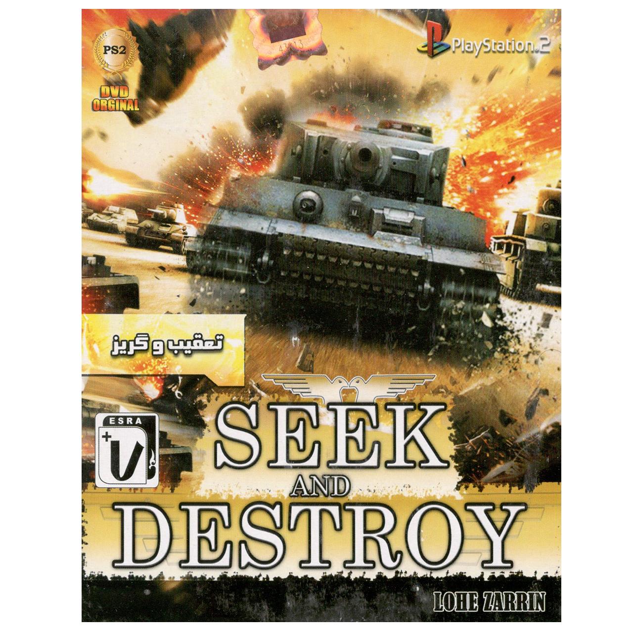 بررسی و {خرید با تخفیف} بازی Seek And Destroy مخصوص پلی استیشن 2 اصل