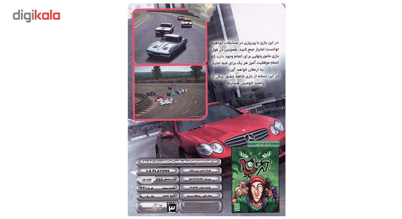 بازی Gran Turismo 4 مخصوص پلی استیشن 2 main 1 2