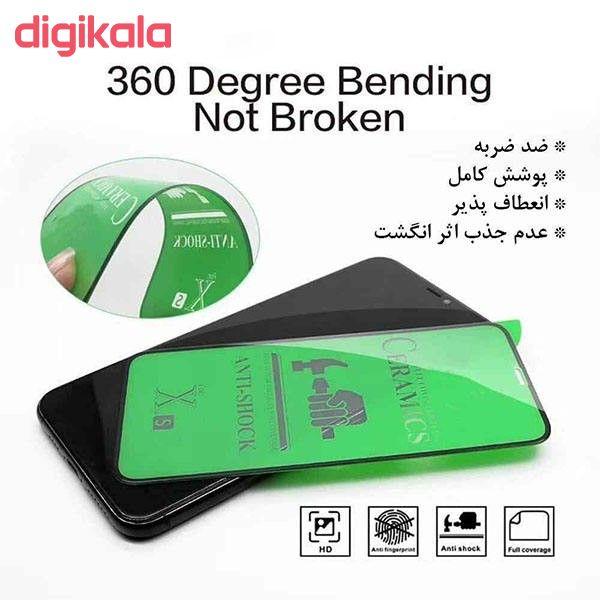 محافظ صفحه نمایش سرامیکی مدل AF9 مناسب برای گوشی موبایل سامسونگ A6 Plus/J4 Plus/A750/J6 Plus/J8 main 1 3